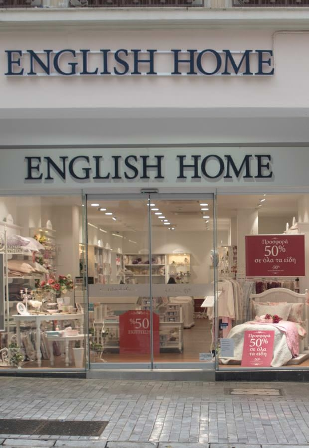 English Home - ΠΑΤΡΑ